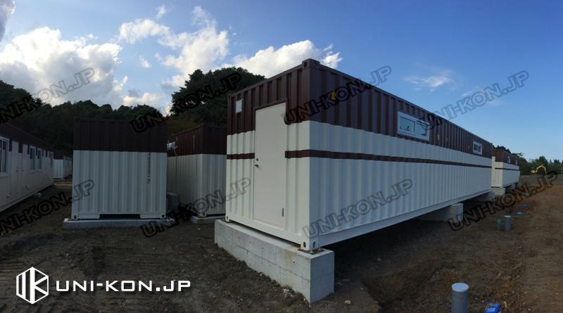 確認申請対応コンテナハウストイレ・洗濯室・ランドリーコンテナハウスUni-Konがご提供 実物実績