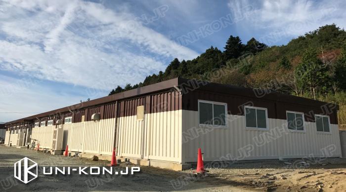 JIS鋼材確認申請対応大型連結コンテナハウスユニットハウスプレハブ食堂・レストラン・浴場コンテナハウス短工期・大空間・低コスト