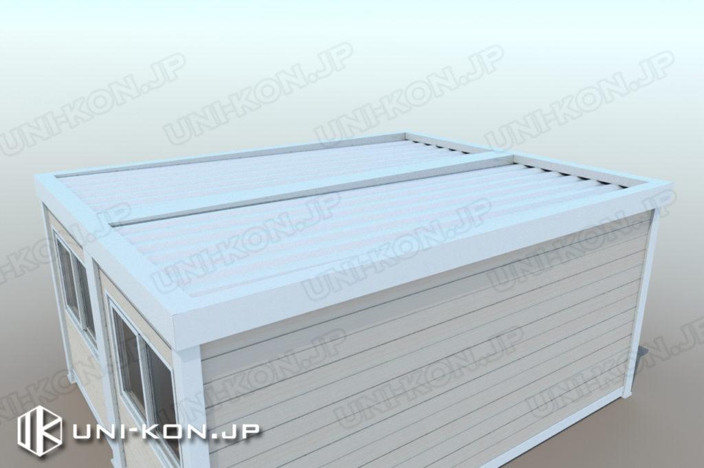 Uni-Kon連結型コンテナハウスの新型屋根1