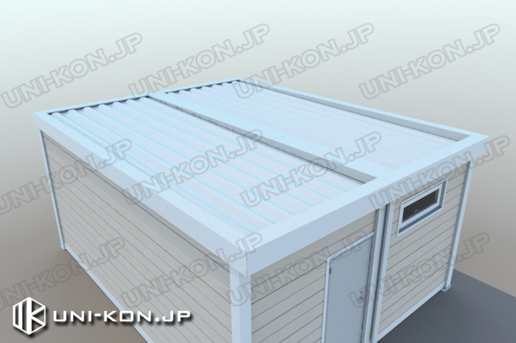 Uni-Kon連結型コンテナハウスの新型屋根2