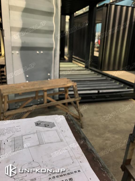 コンテナハウス生産現場、Uni-Konの図面