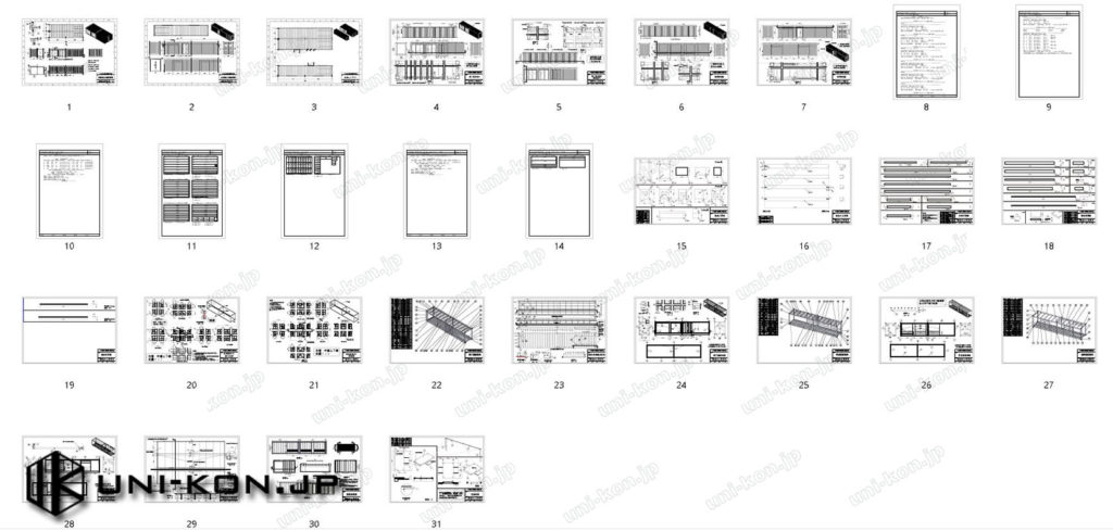 コンテナハウスの図面――詳細生産図面
