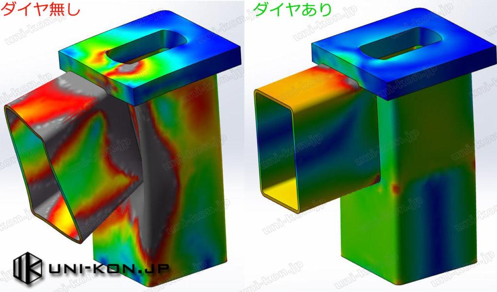 コンテナハウスの仕口部ダイヤ有無対比2