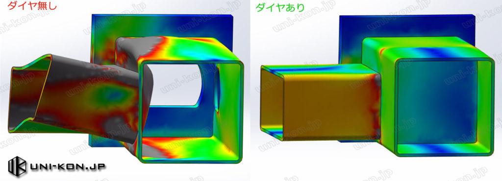 コンテナハウスの仕口部ダイヤ有無対比3