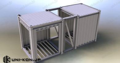 8フィートイレギュラーコンテナハウスの運送プラン(8Ftx2+4Ft連結部=20Ftとして運送する)