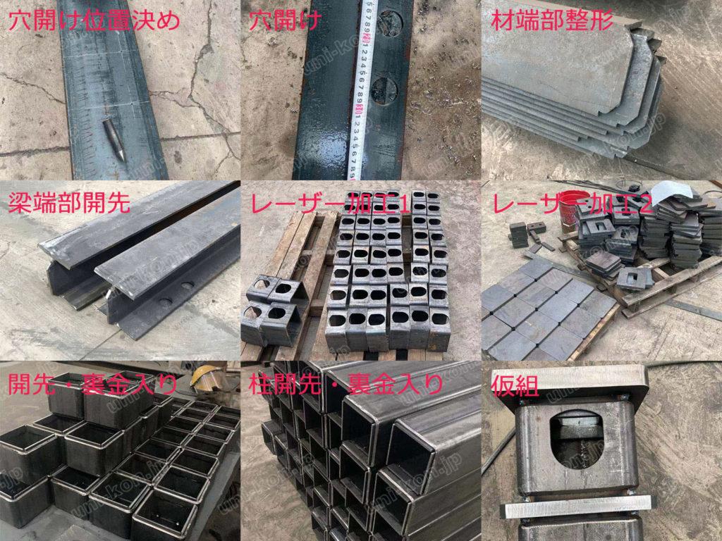 JIS鋼材コンテナハウス初期部材加工